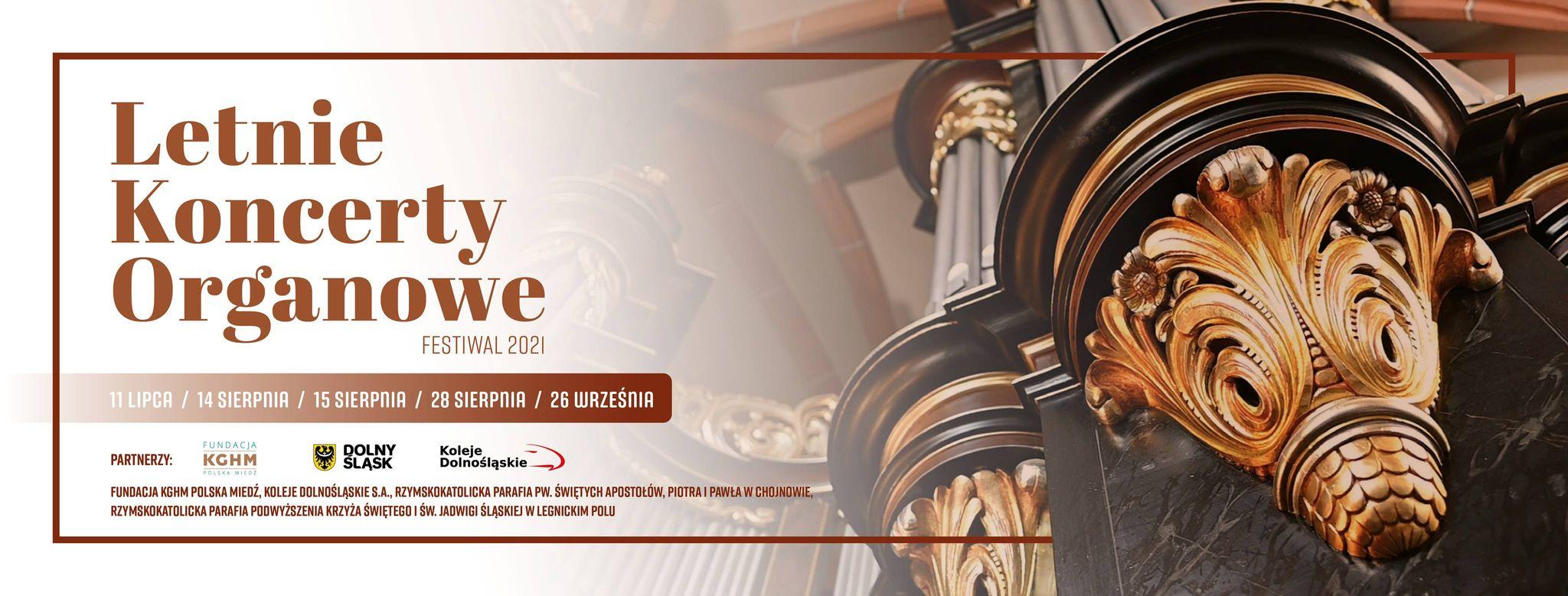 Baner: Letnie Koncerty Organowe - Festiwal 2021